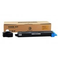 Utax CDC-5525/CDC-5520/256Cİ/206Cİ Mavi Chipli Muadil Toner