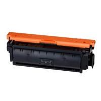 CANON CRG-040BK Siyah Renkli Lazer Muadil Toner