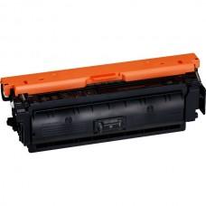 CANON CRG-040M Kırmızı Renkli Lazer Muadil Toner