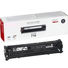 CANON CRG-716BK Siyah Renkli Lazer Muadil Toner