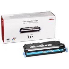 CANON CRG-717C Mavi Renkli Lazer Muadil Toner