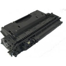 CANON CRG-720 Siyah Lazer Muadil Toner