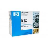 HP Q7551X (51X) Siyah Lazer Muadil Toner