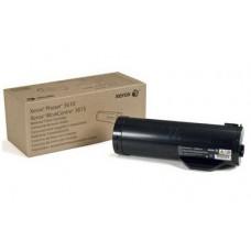 XEROX 106R02723 Siyah Lazer Muadil Toner