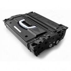 HP C8543X (43X) Siyah Lazer Muadil Toner