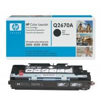 HP Q2670A (308A) Siyah Renkli Lazer Muadil Toner