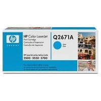 HP Q2671A (309A) Mavi Renkli Lazer Muadil Toner