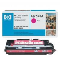 HP Q2673A (309A) Kırmızı Renkli Lazer Muadil Toner