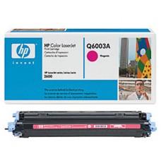HP Q6003A (124A) Kırmızı Renkli Lazer Muadil Toner