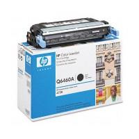 HP Q6460A (644A) Siyah Renkli Lazer Muadil Toner