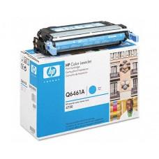 HP Q6461A (644A) Mavi Renkli Lazer Muadil Toner