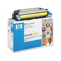 HP Q6462A (644A) Sarı Renkli Lazer Muadil Toner