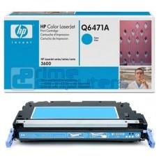 HP Q6471A (502A) Mavi Renkli Lazer Muadil Toner