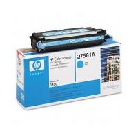 HP Q7581A (503A) Mavi Renkli Lazer Muadil Toner